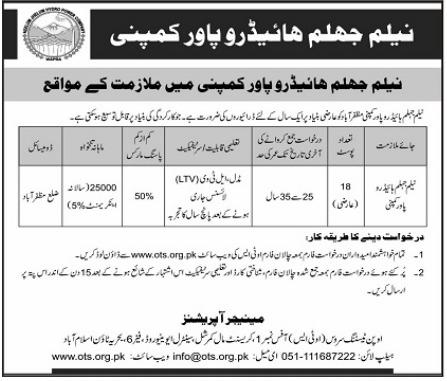 Neelum Jhelum Hydropower Driver Jobs 2021 OTS Application Form